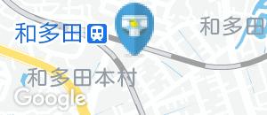 コスモス和多田駅店(1F)のオムツ替え台情報