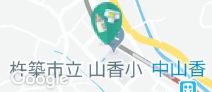 山香児童館の授乳室・オムツ替え台情報
