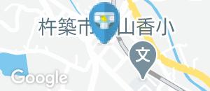 コメリハード&グリーン 杵築山香店(1F)のオムツ替え台情報