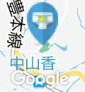 山香 風の郷市場(1F)のオムツ替え台情報