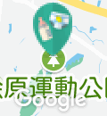 桧原運動公園(1F)の授乳室・オムツ替え台情報