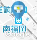 南福岡駅(1F)のオムツ替え台情報