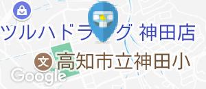 西松屋高知神田店(1F)のオムツ替え台情報