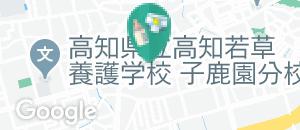 医療法人福永会 高知ファミリークリニック(1F)の授乳室・オムツ替え台情報