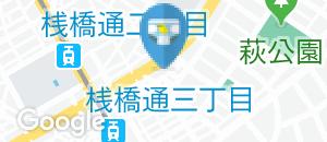 スターバックスコーヒー 高知潮江店のオムツ替え台情報