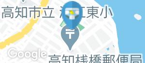 高知市萩公園のオムツ替え台情報