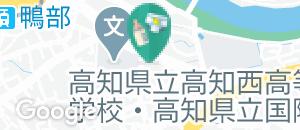 こうち生協(1F)の授乳室・オムツ替え台情報