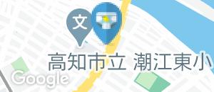丸源ラーメン高知潮江店のオムツ替え台情報