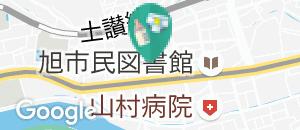 イオン高知旭町店(2F)の授乳室・オムツ替え台情報