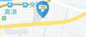 よどやドラッグ 高須店(1F)のオムツ替え台情報