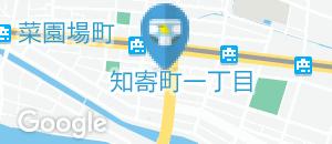 ラウンドワン 高知店(4F)のオムツ替え台情報