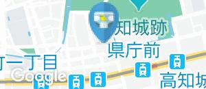 高知地方裁判所(1F)のオムツ替え台情報
