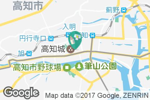高知県立高知城歴史博物館(3F)の授乳室・オムツ替え台情報
