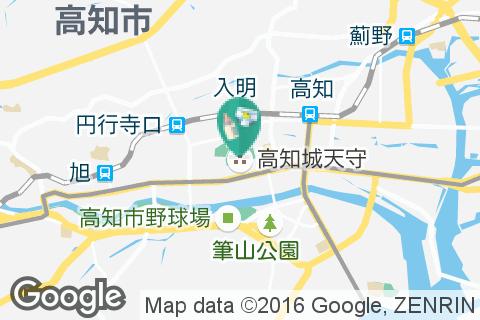高知城の授乳室・オムツ替え台情報