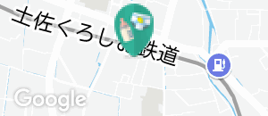 ネッツトヨタ南国 のいち青空店(1F)の授乳室・オムツ替え台情報