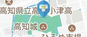 高知城三ノ丸トイレ(1F)のオムツ替え台情報