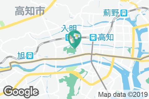 高知県立文学館の授乳室・オムツ替え台情報