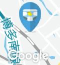 オートバックス・博多諸岡店のオムツ替え台情報