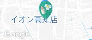 スタジオアリス イオンモール高知店の授乳室・オムツ替え台情報