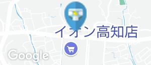 無添くら寿司 高知インター店(1F)のオムツ替え台情報