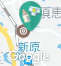 須恵町地域活性化センター オイコス(3F)の授乳室・オムツ替え台情報