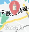 ハローワーク福岡中央(1F)の授乳室情報