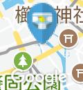 天神中央公園(1F)のオムツ替え台情報