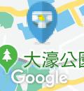 雄楽亭(1F)のオムツ替え台情報