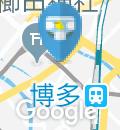 祇園駅(改札内)のオムツ替え台情報