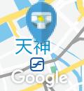 福岡税務署(1F)のオムツ替え台情報