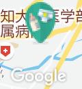 高知県立歴史民俗資料館の授乳室・オムツ替え台情報