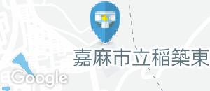 稲築東児童館(1F)のオムツ替え台情報