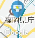 ロイヤルホスト 吉塚店(1F)のオムツ替え台情報