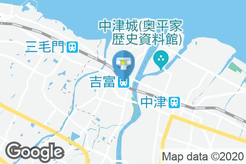 JR九州吉富駅(1F)のオムツ替え台情報
