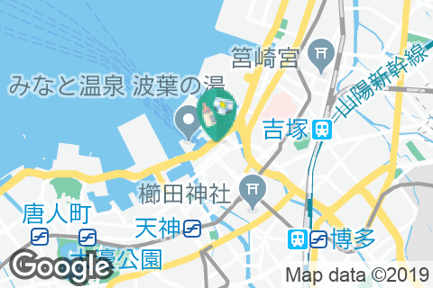 福岡国際会議場(2F)の授乳室・オムツ替え台情報