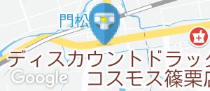 資さんうどん 門松店のオムツ替え台情報