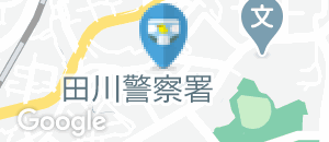 田川警察署(1F)のオムツ替え台情報