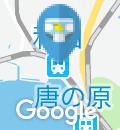 西日本鉄道(西鉄) 和白駅(改札内)のオムツ替え台情報