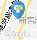 星乃珈琲店 福岡新宮店のオムツ替え台情報