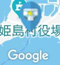 姫島港船客待合所のオムツ替え台情報