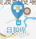 道の駅 日和佐(1F)のオムツ替え台情報
