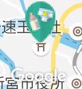 熊野速玉大社の授乳室・オムツ替え台情報