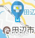 紀伊田辺駅(1F)のオムツ替え台情報