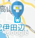 紀伊田辺駅(改札外)(1F)のオムツ替え台情報