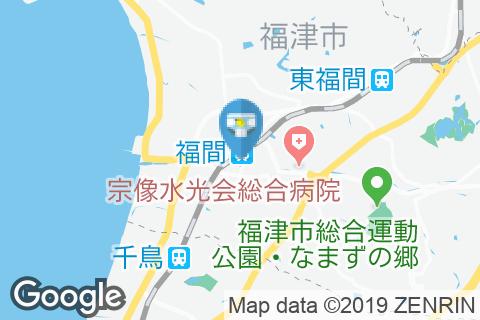 ヤマダ電機 テックランド福間駅前店のオムツ替え台情報