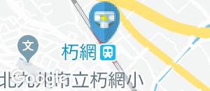 朽網駅(改札内)のオムツ替え台情報
