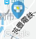 ベーカリーレストランサンマルク 福岡中間店(1F)のオムツ替え台情報