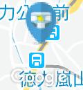 浜勝 北九州徳力店のオムツ替え台情報