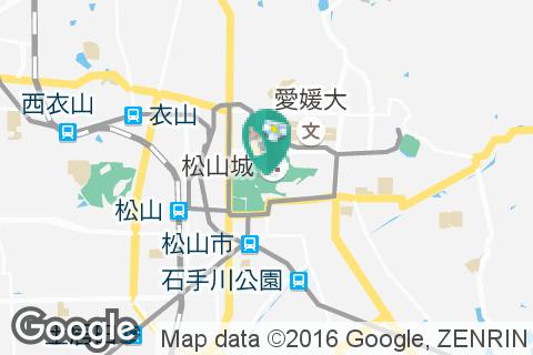 松山城山公園の授乳室・オムツ替え台情報