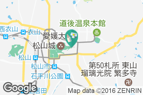 松山城ロープウェイ(2F)の授乳室・オムツ替え台情報